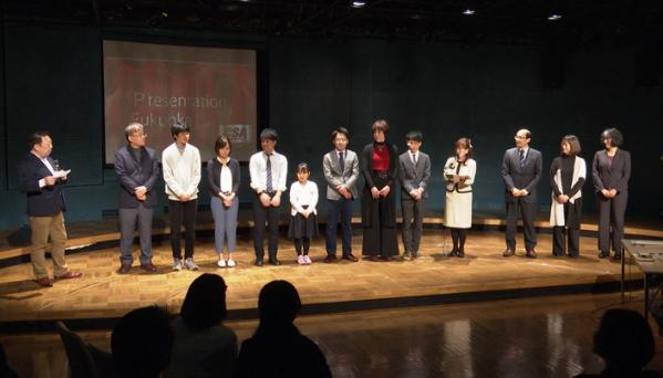 第3回プレゼンテーション福岡写真